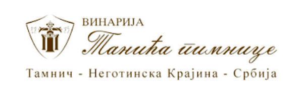 Vinarija Tanića Pimnice